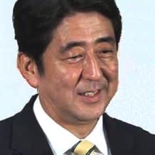 2016 08 28 たかが、3兆円。 【わが郷・政治】