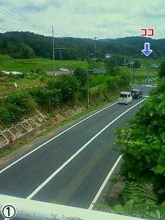 歩道橋FILE.139