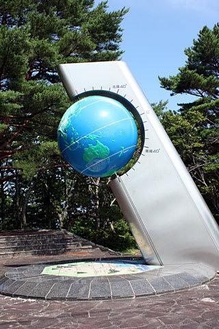 黒崎、北緯40度のシンボルタワー