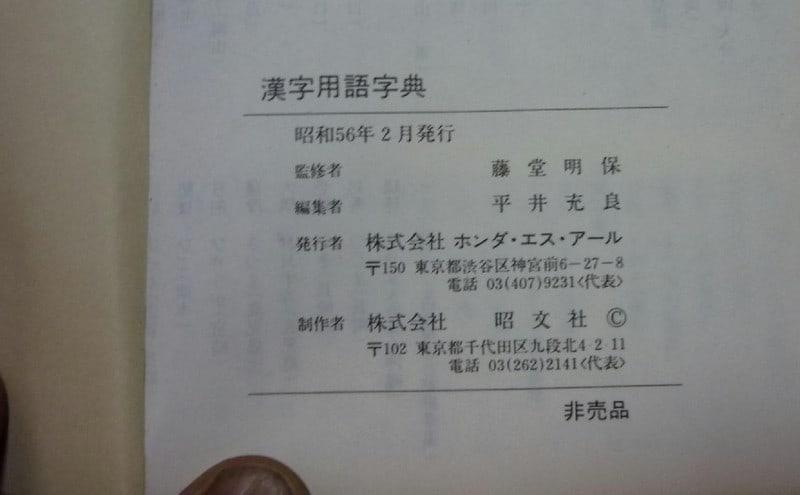 1408ka2