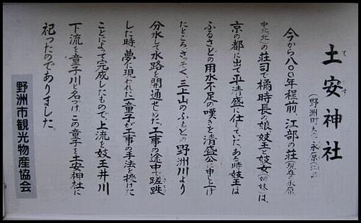 【祇園精舎の鐘の声……】『平家物語』の魅力を知 …