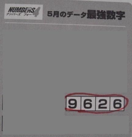 Cimg7389