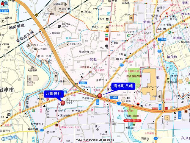 清水町八幡の地図