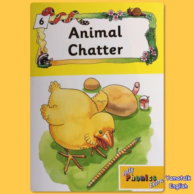 英語 動物 鳴き声 動物の名前・種類・鳴き声に関する英語一覧と問題