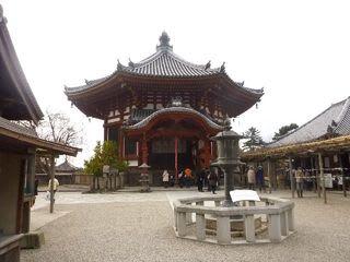 La Credenza Di Nonna Nara : Alla scoperta del giappone ページ目
