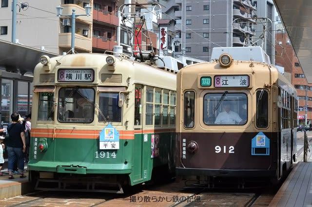 広島電鉄 土橋(2017.8.11) 旧京都市電1914と旧大阪市電912並び ...