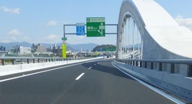 広島南道路・広島高速3号線を走...
