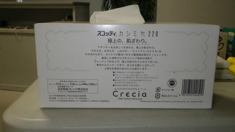 Imgp7531