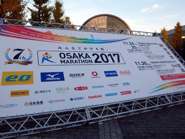 第7回 大阪マラソン 2017