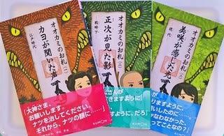 児童文芸新人賞