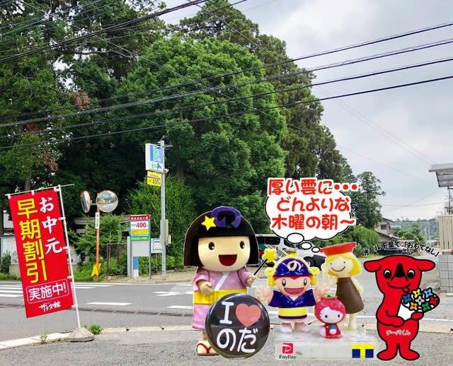 どんより暑い雲の木曜日な野田市