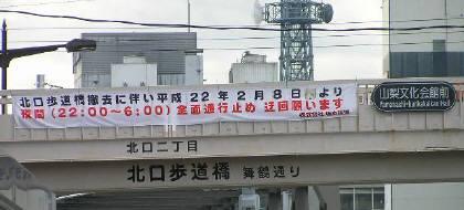 Kitaguchi11