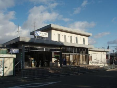 JR西日本 北伊丹駅 - 一日一駅