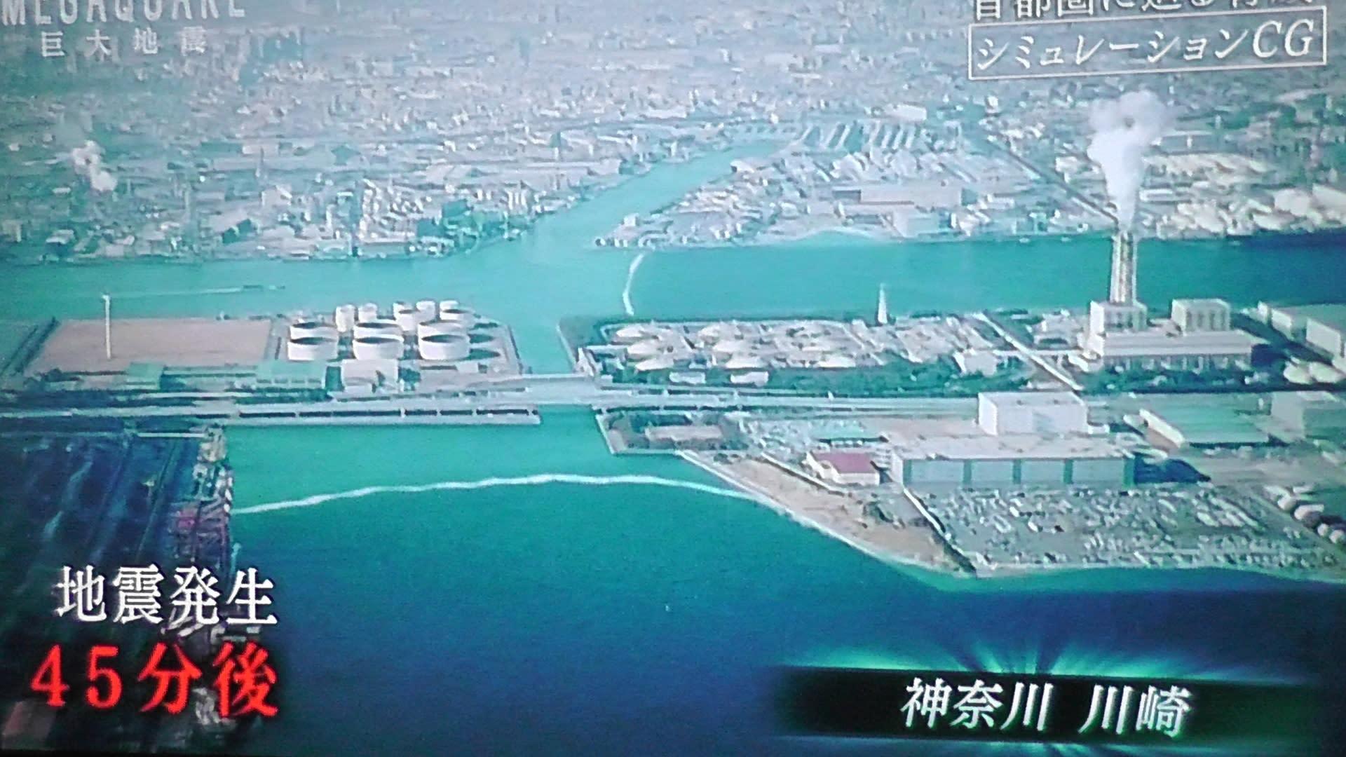トラフ 神奈川 南海 「津波浸水想定」について(平成27年3月)