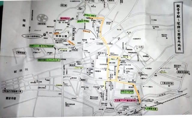 観音寺観光マップ