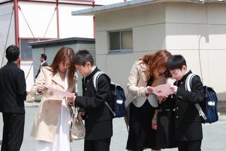 浜松市立曳馬中学校 第68回入学...