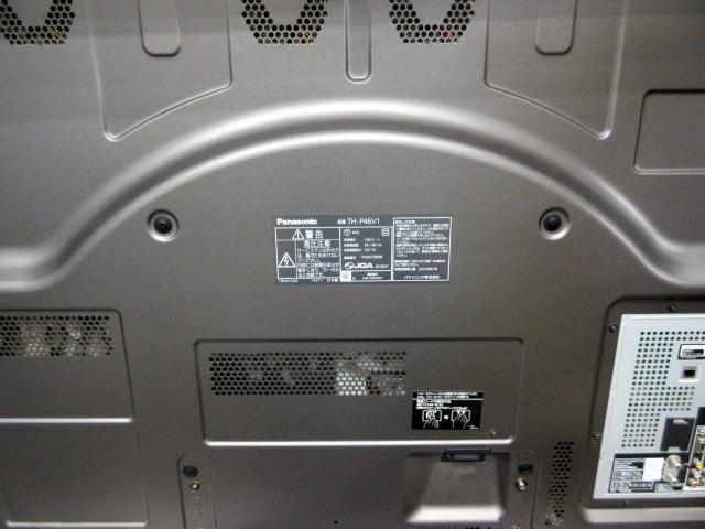 入ら テレビ が の ない 電源 いたさんちのちょっといいHP DIY/各種修理