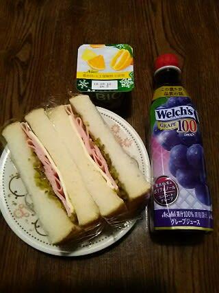 ミーティングの朝・行動食(笑):国産のレリッシュ!