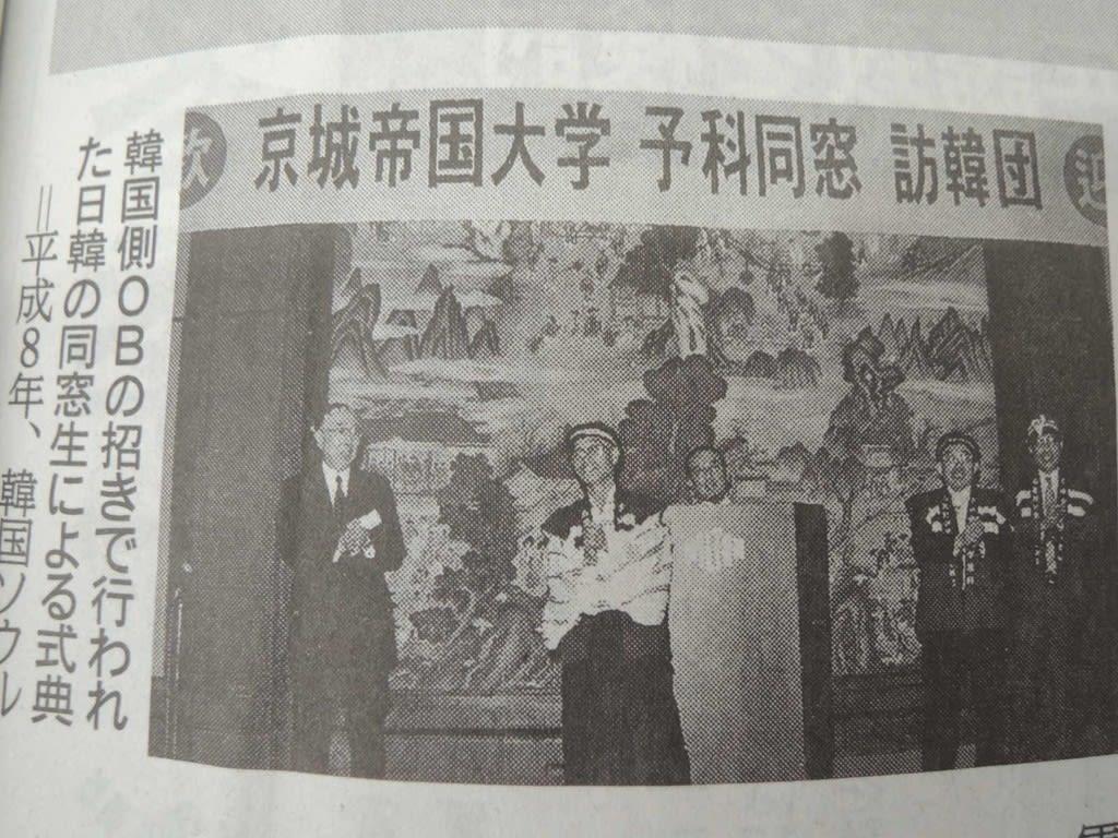 帝国 大学 京城