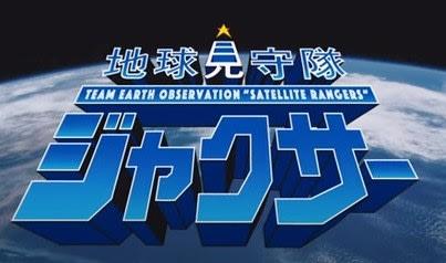 リュウグウ岩石組成,はやぶさ2,リュウグウ軽石,地球見守隊ジャクサー,リュウグウ岩塊,宇宙,天文学,惑星探査機,