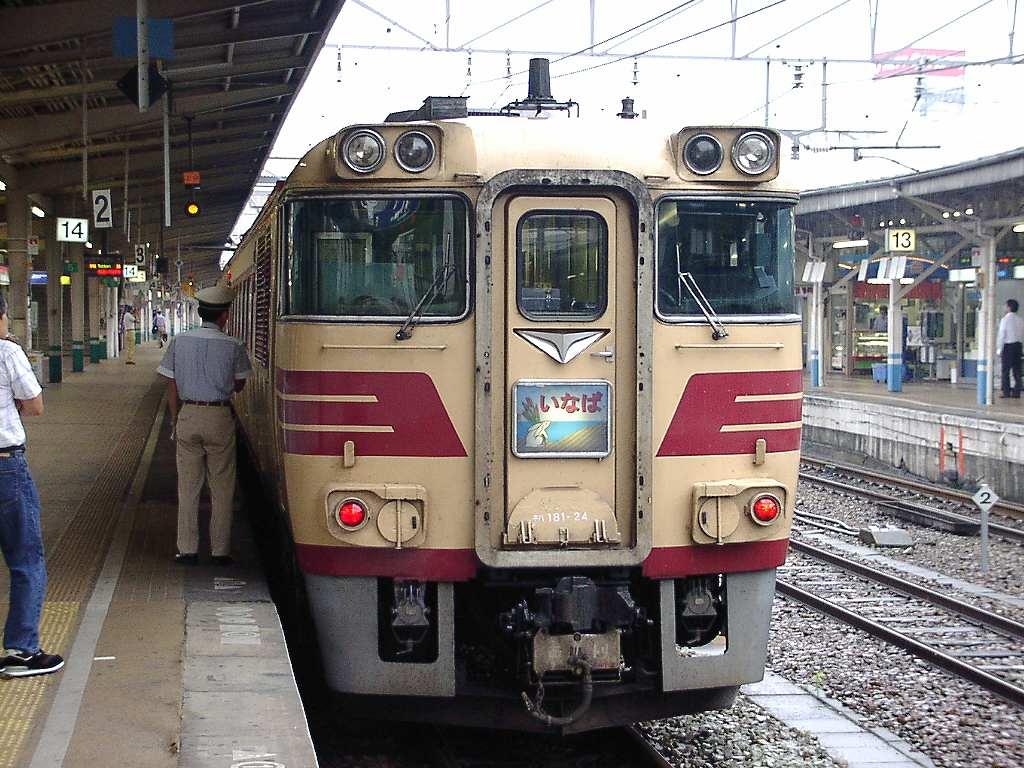 JR西日本 撮影日2003年07月13日...