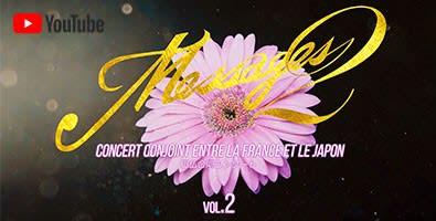 【Vol.2】Concert Conjoint entre la FRANCE et le Japon(日仏合同WEB CONCERT )