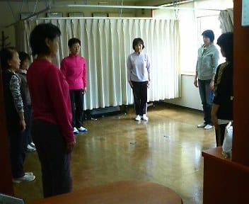 太極拳教室
