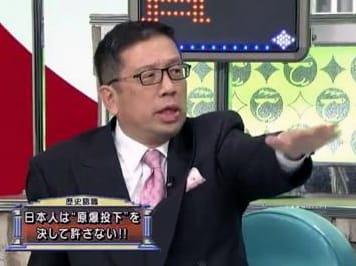清隆 加藤 加藤清隆