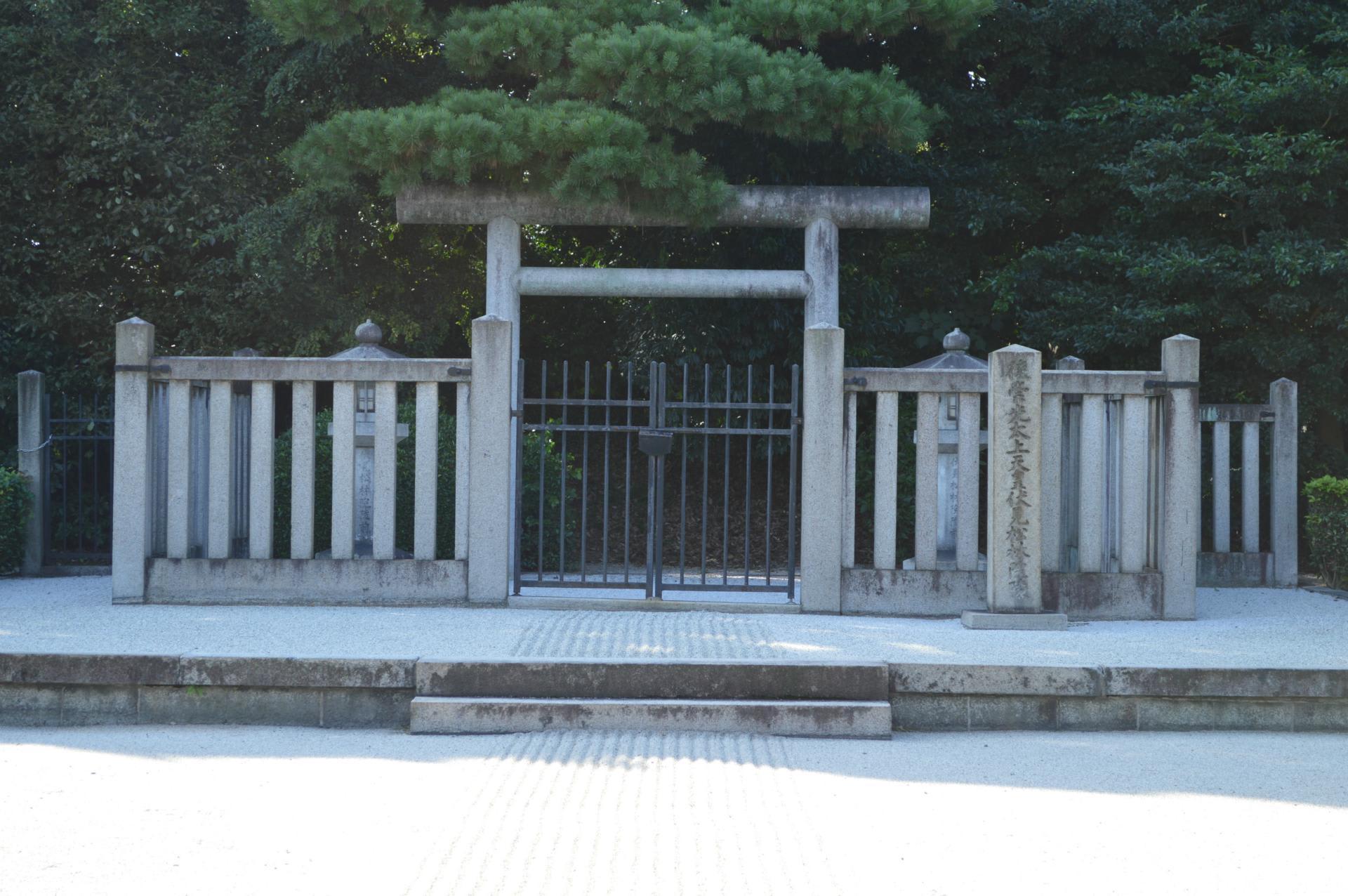 陵墓伏015 伏見松林陵 - アート...
