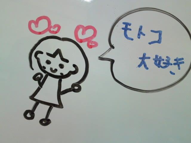 120918_daisuki