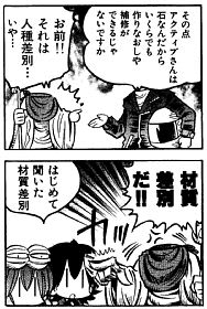 https://blogimg.goo.ne.jp/user_image/6f/b3/3fdeb74d0c697e5bba35b8cfbae3fe53.jpg