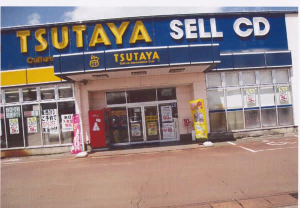 Tutaya_0002