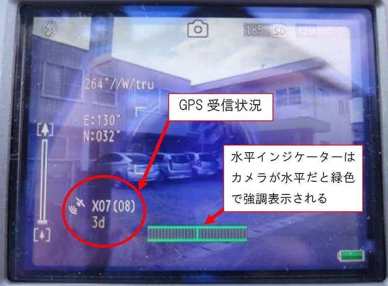 06_satsuei1_2