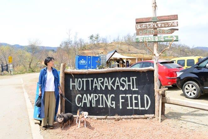 オフ 山梨 キャンプ 会