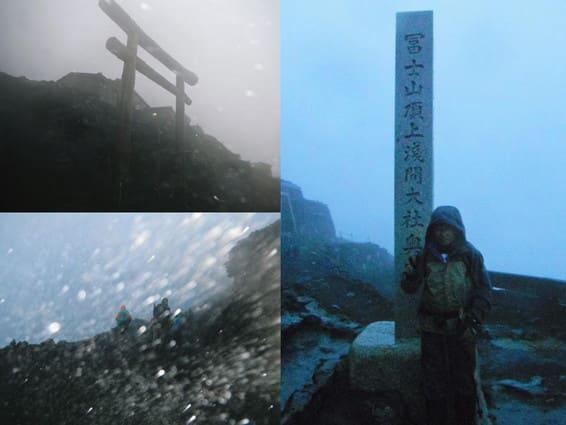 中央は山頂での雨模様、左下は富士山山頂の鳥居、右下は富士山山頂の石碑です 今年も冷たい雨の為、「低体温症と高山病」で山頂を30分で降りました>