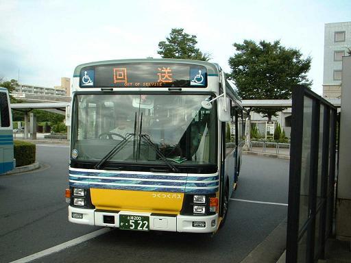 黎明期のつくつくバス - 斬剣次...