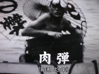 肉弾』 - MASQUERADE(マスカレ...