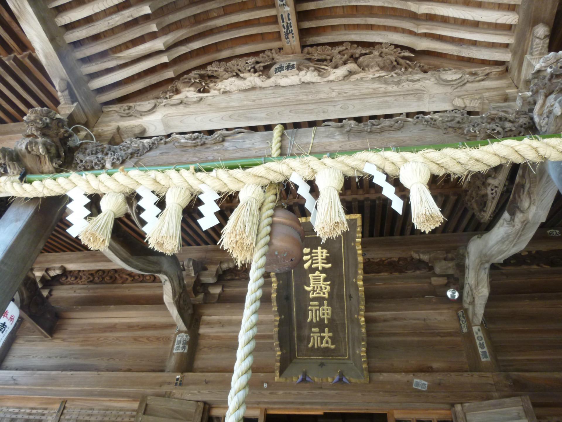 登米市 津島神社 - EBI印 近隣探索日記
