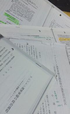 https://blogimg.goo.ne.jp/user_image/70/14/de5be69d74765ab1e1e67f44d985cd5c.jpg?random=1d46b1e9e886769f06e4222fec5e874d