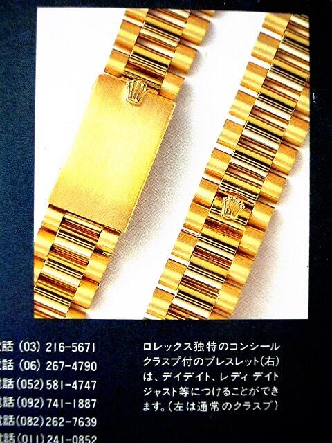 Rolex1696rolex