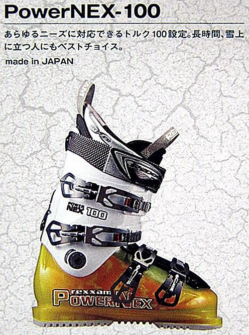 Rex_08
