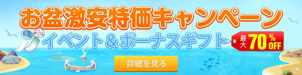 【openload】動画のダウンロード保存方法 ...