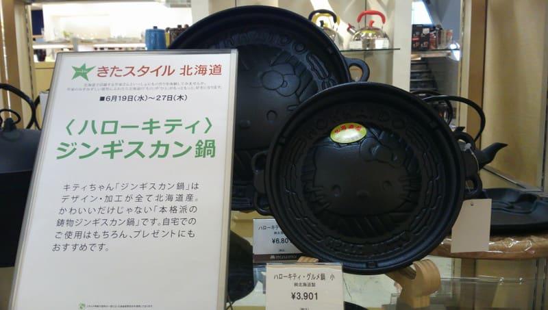 Dcim0358