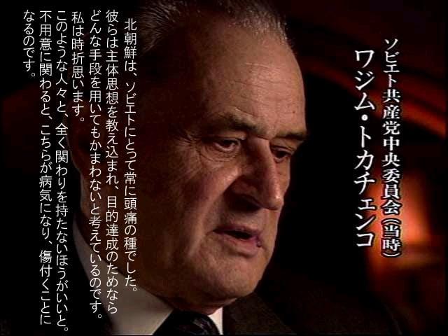 【吉報】米国「GSOMIAは日米韓と密接に関係している、解体は韓国に致命的な結果もたらす」 韓国さん「(ニッ)」