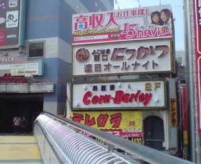 映画 横浜 館 駅