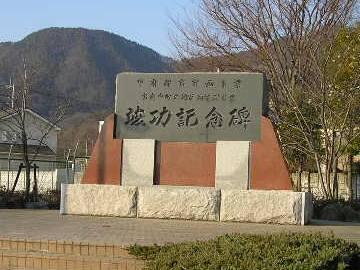 Kofuchu_01