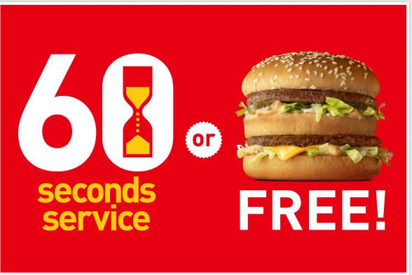 マクドナルドのENJOY!60秒サービスについて - ならおうは穏やかに語る