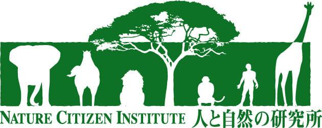 人と自然の研究所ロゴ