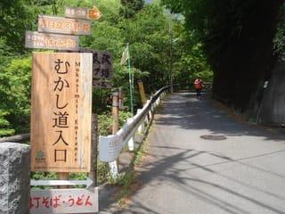 https://blogimg.goo.ne.jp/user_image/70/90/a93ee8a669b5a499318aef0f61691b16.jpg