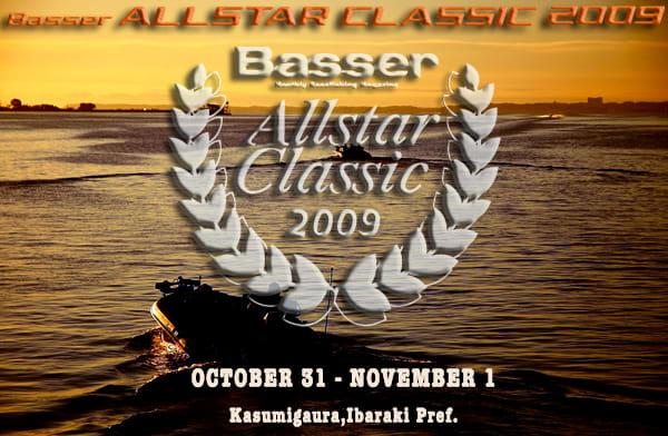 Allstar2009_titlea2